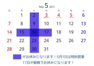 5gatu