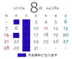 cal04_1608